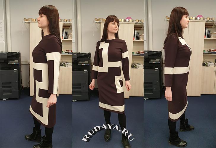 Платье для сотрудников банка